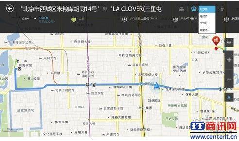 方寸知天下:Windows高德地图助你掌控前行之路